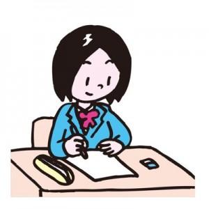 studyfine